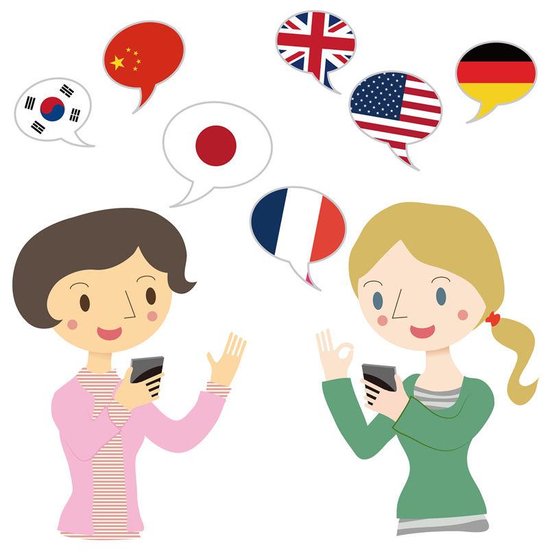 外国語を身につけたければ、まずその国に行ってみるのが先
