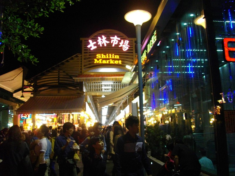 初めて自分の意思で出掛けた台湾(台北)旅行vol.3