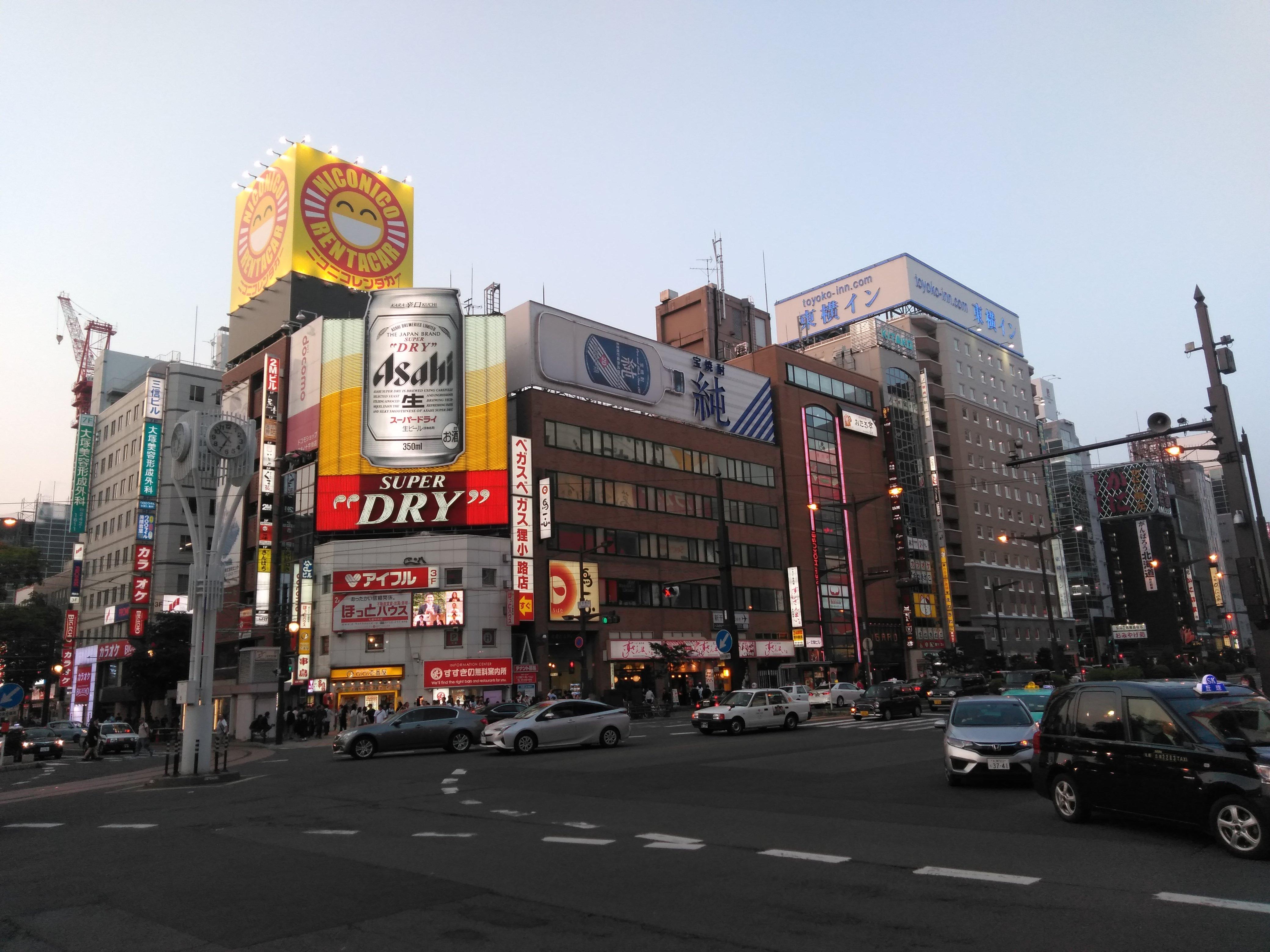北海道・札幌の夜は「すすきの」一択!