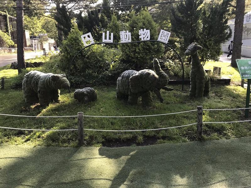 札幌市円山動物園への行き方・楽しみ方【北海道】