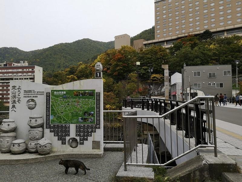札幌駅からバスで70分!定山渓温泉に行ってきた【北海道】