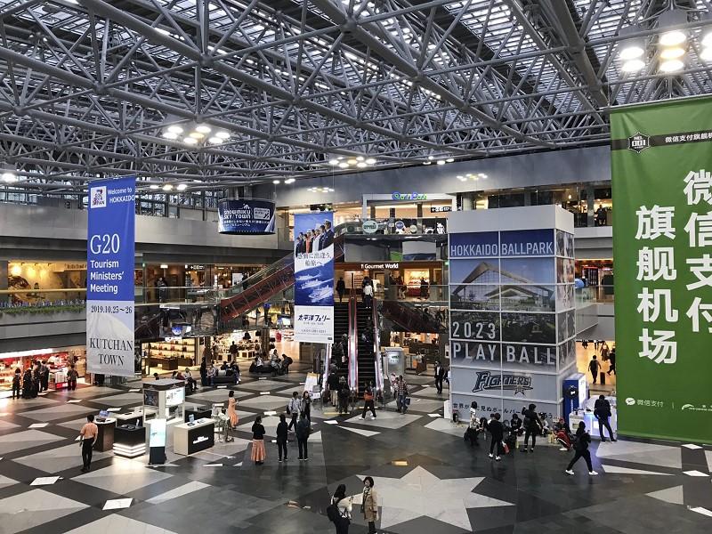 新千歳空港がエンターテインメントすぎる件【北海道・札幌】