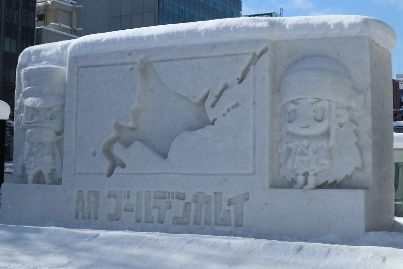 真冬のさっぽろ雪まつり2020に行ってきた!【北海道・札幌観光】