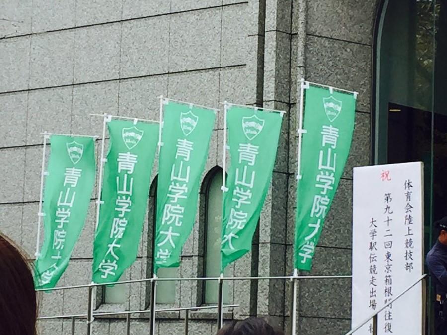 青山学院大学はこの戦術で勝った【2020年・第96回箱根駅伝】
