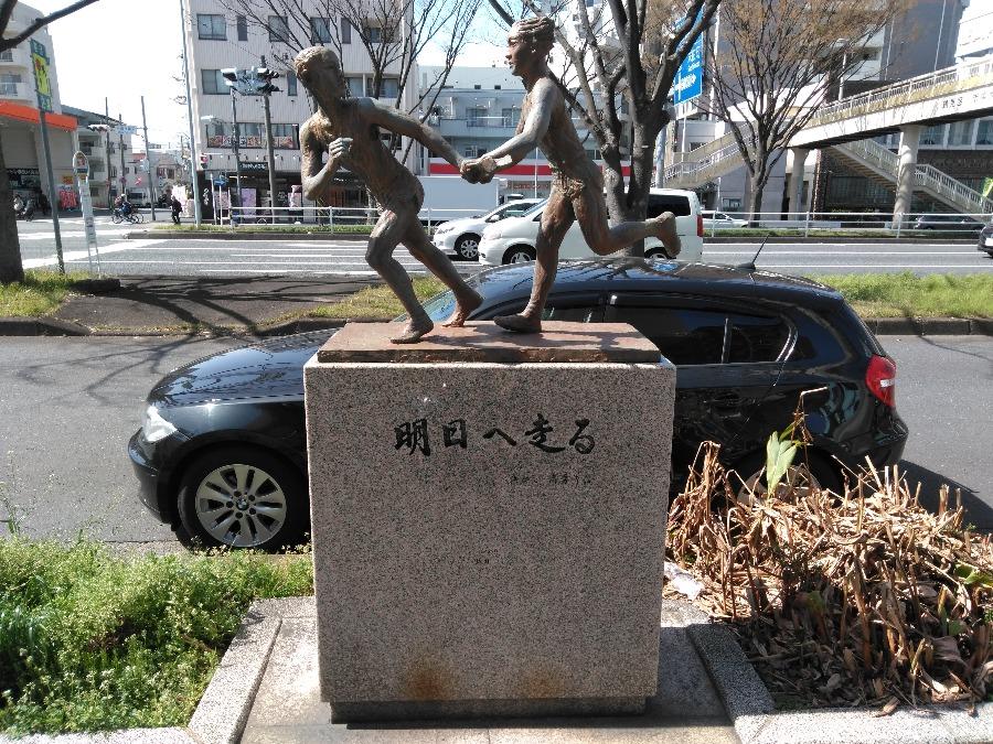 箱根ランナーすごすぎ!箱根駅伝2区3区4区を自転車で走ってみた!