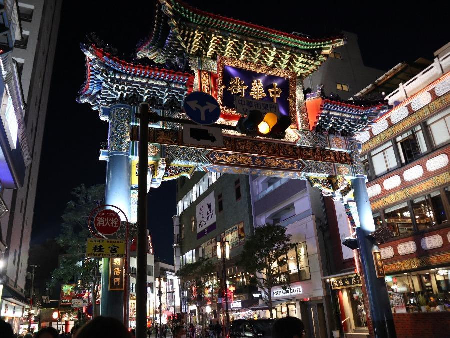 日本一のチャイナタウン!横浜中華街を堪能しよう【神奈川・観光】