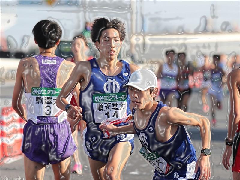 2021年・第97回箱根駅伝・全出場校の主力選手メンバー紹介(初心者向)