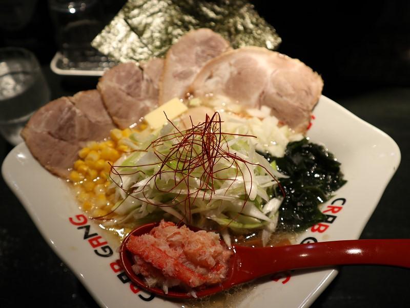 カニラーメンが美味!すすきの「クラブギャング」【札幌グルメ】